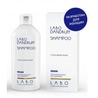 Шампунь против перхоти для ЖЕНЩИН Labo Dandruff shampoo-3HA