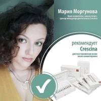 Мария Моргунова выбирает Crescina